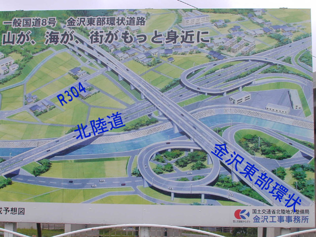 建設中の金沢東部環状道路